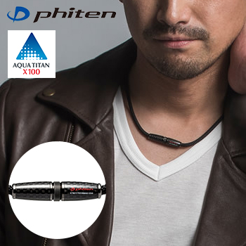 ファイテン(PHITEN) RAKUWAネック X100 CARBON (カーボン) チタン ネックレス ブラック「TG601153」【あす楽対応】