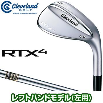 クリーブランドゴルフ日本正規品 RTX4 ウェッジ ツアーサテン仕上げ ダイナミックゴールドスチールシャフト ※レフトハンドモデル(左用)※ 2018モデル 「RTX4LHBTSDG」 【あす楽対応】