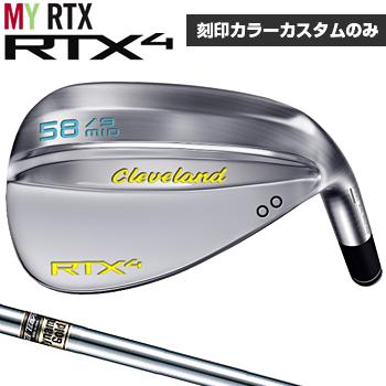 「MY RTX(刻印カラーカスタム)」 クリーブランドゴルフ日本正規品 RTX4 ウェッジ ツアーサテン仕上げ ダイナミックゴールドスチールシャフト