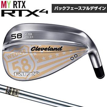 当季大流行 「MY RTX(バックフェースフルデザイン)」 クリーブランドゴルフ日本正規品 RTX4 RTX4 ウェッジ ウェッジ ツアーサテン仕上げ ダイナミックゴールドスチールシャフト, ブランド洋食器の店ルノーブル:6531a012 --- construart30.dominiotemporario.com