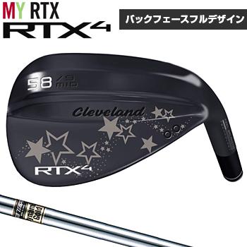 「MY RTX(バックフェースフルデザイン)」 クリーブランドゴルフ日本正規品 RTX4 ウェッジ ブラックサテン仕上げ ダイナミックゴールドスチールシャフト