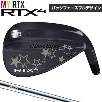 超歓迎 「MY RTX4 ウェッジ RTX(バックフェースフルデザイン)」 クリーブランドゴルフ日本正規品 「MY RTX4 ウェッジ ブラックサテン仕上げ NSPRO950GHスチールシャフト, 化粧品のりぼん:77a9da6c --- konecti.dominiotemporario.com