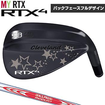 「MY RTX(バックフェースフルデザイン)」 クリーブランドゴルフ日本正規品 RTX4 ウェッジ ブラックサテン仕上げ NSPRO MODUS3 TOUR120スチールシャフト