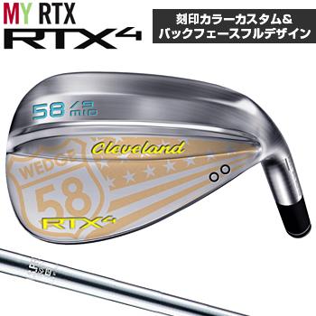 【【最大3300円OFFクーポン】】「MY RTX(刻印カラーカスタム&バックフェースフルデザイン)」 クリーブランドゴルフ日本正規品 RTX4 ウェッジ ツアーサテン仕上げ NSPRO950GHスチールシャフト