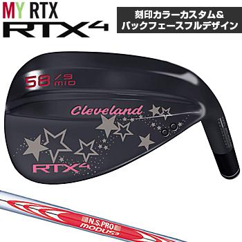 「MY RTX(刻印カラーカスタム&バックフェースフルデザイン)」 クリーブランドゴルフ日本正規品 RTX4 ウェッジ ブラックサテン仕上げ NSPRO MODUS3 TOUR120スチールシャフト