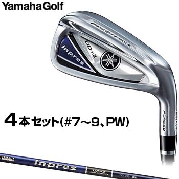 YAMAHA(ヤマハ)日本正規品 inpres UD+2 IRONアイアン 2019モデル オリジナルMX-519iカーボンシャフト 4本セット(#7~9、PW) 【あす楽対応】