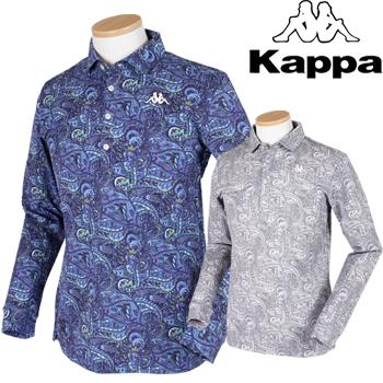 KAPPA GOLF カッパゴルフ 2018秋冬モデル 長袖シャツ KC852LS03 ビッグサイズ(XO) 【あす楽対応】