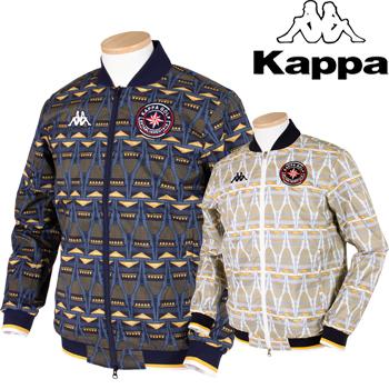 KAPPA GOLF カッパゴルフ 2018秋冬モデル ウィンドジャケット KG852WT42 【あす楽対応】