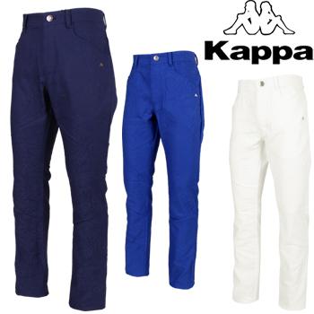 KAPPA GOLF カッパゴルフ 2018秋冬モデル ロングパンツ KC852PA04 【あす楽対応】