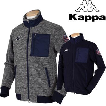KAPPA GOLF カッパゴルフ 2018秋冬モデル ニットジャケット KG852KT42 【あす楽対応】
