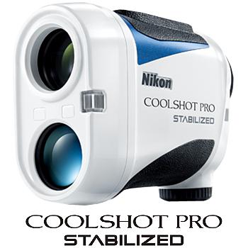 Nikon(ニコン) ゴルフ用レーザー距離計 COOLSHOT PRO STABILIZED (クールショットプロ スタビライズド 「G-917」【あす楽対応】