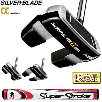 【限定品】 PRGR(プロギア)日本正規品 SILVER-BLADE CC シルバーブレードCCシリーズ パター 2018新製品 スーパーストロークMID SLIM2.0グリップ装着モデル【あす楽対応】