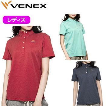 VENEX(ベネクス)Refresh(リフレッシュ)ポロシャツ レディス(6711)