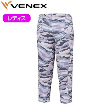 【【最大3300円OFFクーポン】】VENEX(ベネクス)Standard(スタンダード)ドライクロップドパンツ レディス(6533)