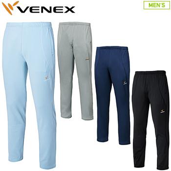 VENEX(ベネクス)日本正規品 STANDARD DRY (スタンダードドライ) ロングパンツ メンズ 「6526」