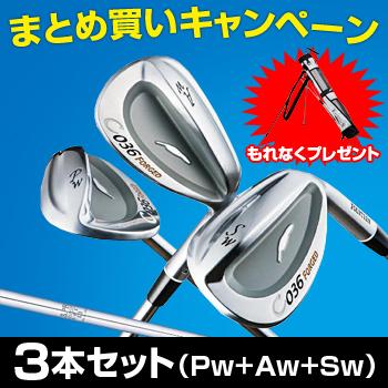 「まとめ買いキャンペーン」 フォーティーン日本正規品 C-036 FORGEDウェッジ NSPRO950GH HTスチールシャフト 3本セット(Pw+Aw+Sw)