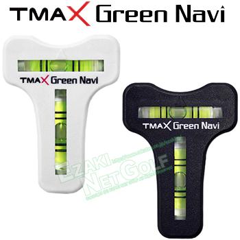 スーパーSALE開催中 高級品 即納 MATRO GOLF 水平器ボールマーカー TMAX あす楽対応 Green TMAX-01 新作からSALEアイテム等お得な商品 満載 Navi