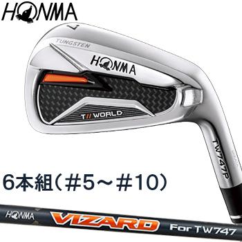 HONMA GOLF(本間ゴルフ) 日本正規品 TOUR WORLD(ツアーワールド) TW747 P アイアン 2019モデル VIZARD For TW747 50 カーボンシャフト 6本セット(I#5-I#10)