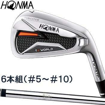 HONMA GOLF(本間ゴルフ) 日本正規品 TOUR WORLD(ツアーワールド) TW747 P アイアン 2019モデル N.S.PRO950GHスチールシャフト 6本セット(I#5-I#10)