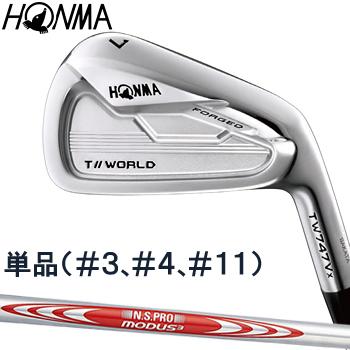 HONMA GOLF(本間ゴルフ) 日本正規品 TOUR WORLD(ツアーワールド) TW747 Vx アイアン 2019モデル N.S.PRO MODUS3 FOR T//WORLD スチールシャフト 単品(I#3、I#4、I#11)
