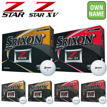 【オリジナルオンネーム3色使用】ダンロップ スリクソン日本正規品 NEW Z-STARシリーズ 2019モデル ゴルフボール 3ダース(36個入り)
