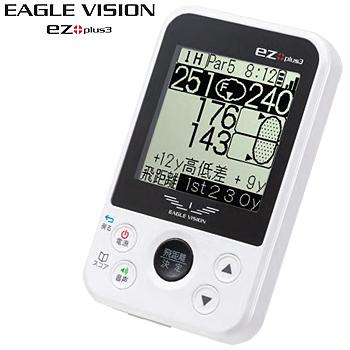 高精度ハイブリッドGPS対応距離測定器 EAGLE VISION ezplus3 (イーグルビジョンイージープラススリー) 2019モデル ゴルフナビゲーション「EV-818」【あす楽対応】