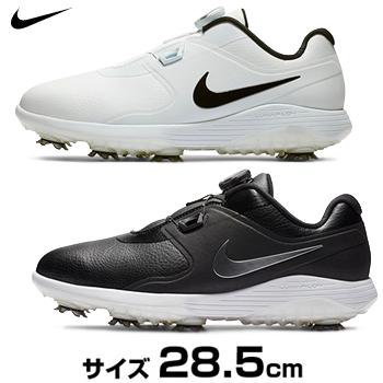 ナイキゴルフ日本正規品 ヴェイパープロ BOA ソフトスパイクゴルフシューズ サイズ:28.5cm 2018モデル 「AQ1789」【あす楽対応】
