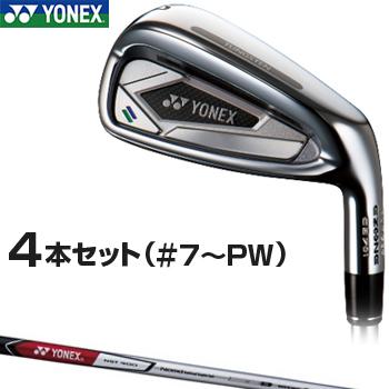 【【最大3000円OFFクーポン】】YONEX(ヨネックス)日本正規品EZONE CB701フォージドアイアン 2018モデル NST400カーボンシャフト 4本セット(#7~9、PW)