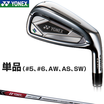 【値下げ】 YONEX(ヨネックス)日本正規品EZONE CB701フォージドアイアン 2018モデル NST400カーボンシャフト 単品(#5、#6、AW、AS 2018モデル、SW), 柔らかい:aca464bb --- konecti.dominiotemporario.com