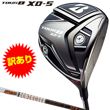 【訳あり特注品】ブリヂストンゴルフ日本正規品 TOUR B XD-5 ドライバー TourAD IZ-7カーボンシャフト 2017モデル【あす楽対応】