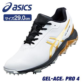 【【最大4999円OFFクーポン】】ASICS(アシックス) GEL-ACE PRO4 ゲルエース プロ 4 紐タイプ ソフトスパイク ゴルフシューズ 2019モデル サイズ:29.0cm 「1113A013」 【あす楽対応】