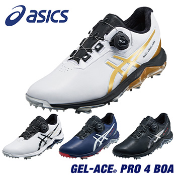 ASICS(アシックス) GEL-ACE PRO4 Boa ゲルエース プロ 4 ボア ソフトスパイク ゴルフシューズ 2019新製品 「1113A002」 【あす楽対応】