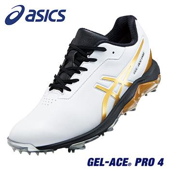 ASICS(アシックス) GEL-ACE PRO4 ゲルエース プロ 4 紐タイプ ソフトスパイク ゴルフシューズ 2019新製品 「1113A013」 【あす楽対応】