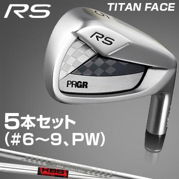 PRGR(プロギア)日本正規品 16RS チタンフェースアイアン スチールシャフト 5本セット(#6~9、PW)【あす楽対応】