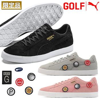 【限定品】 PUMAGOLF(プーマゴルフ) 日本正規品 Suede G Patch LE (スウェード G パッチ LE) スパイクレスゴルフシューズ 2019モデル 「192530」 【あす楽対応】