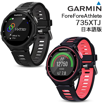 【【最大3000円OFFクーポン】】ガーミン(GARMIN)日本正規品GPSランニングウォッチForeAthlete735XTJ(フォアアスリート735エックスティジェイ)日本版【あす楽対応】