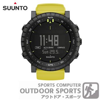 スント(SUUNTO)日本正規品Core Yellow Crush(コア・イエロークラッシュ)SS018809000
