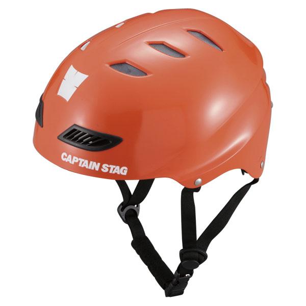 CAPTAIN STAG キャプテンスタッグ CS スポーツヘルメットEX クラブレッド 新品 まとめ買い特価