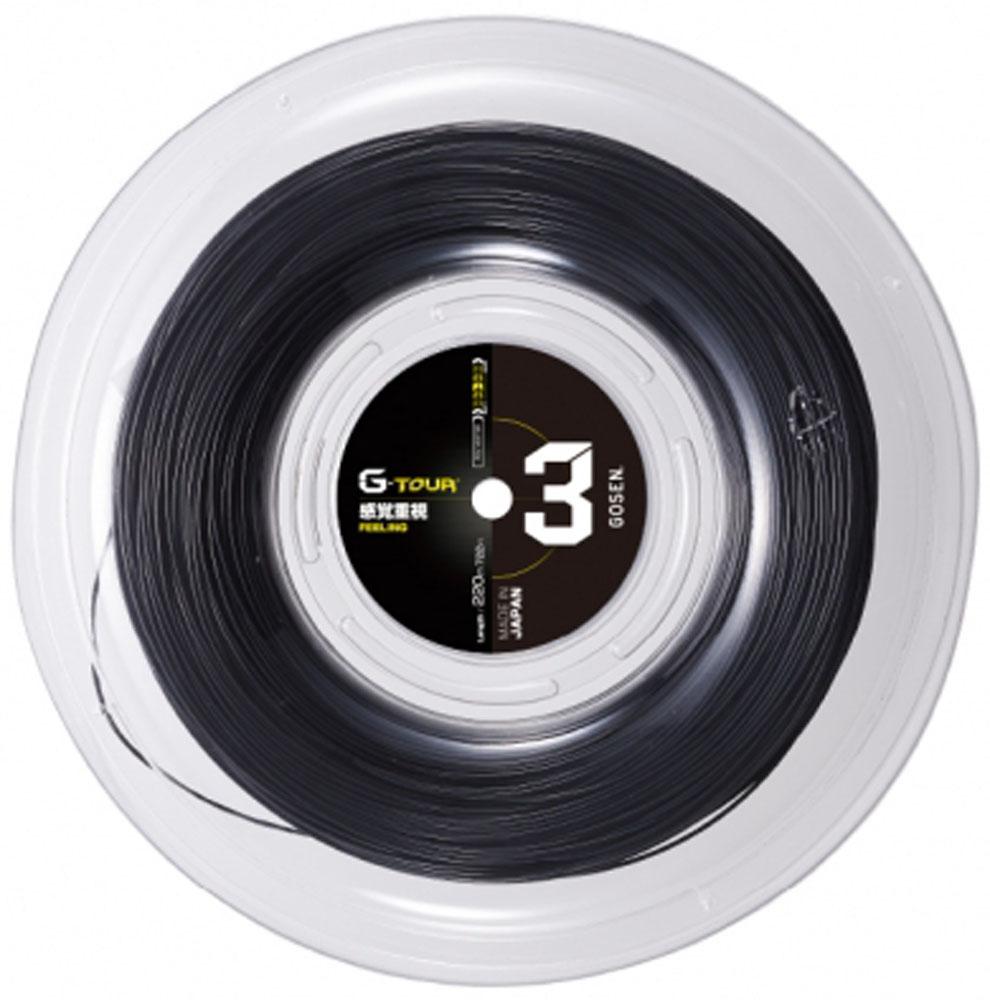 ガット G-TOUR ブラック GOSEN(ゴーセン) 17L 3 【硬式テニス用】 220mロール