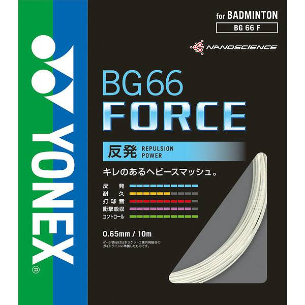 ヨネックス BG66フォース 11 ynx-bg66f2-011