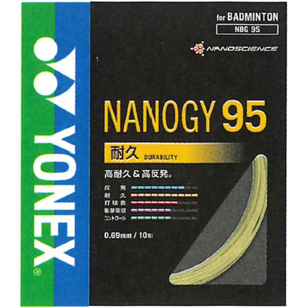ヨネックス ナノジー95 24 ynx-nbg952-024