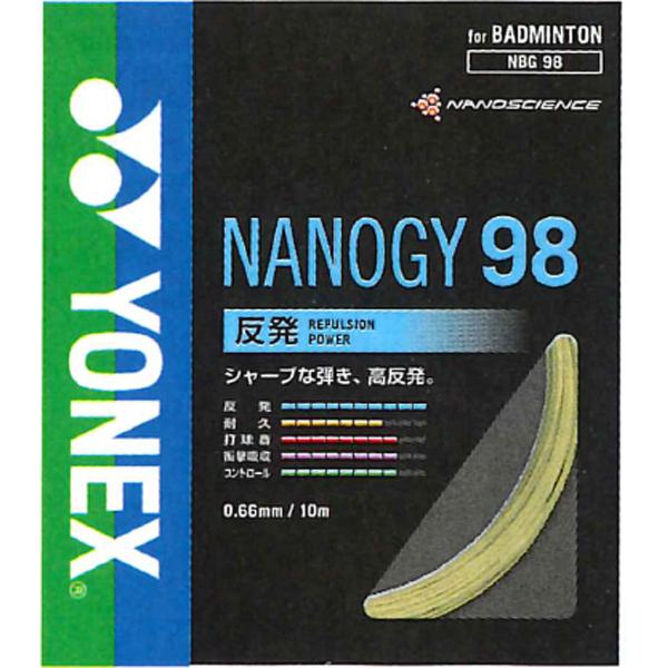 ヨネックス ナノジー98 28 ynx-nbg982-528