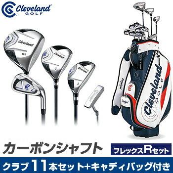 クリーブランドゴルフ日本正規品 PACKAGE SET クラブ11本セット(W#1、W#3、H4、I#5~9、PW、SW、パター)+キャディバッグ 2018新製品 「オリジナルカーボンシャフト」