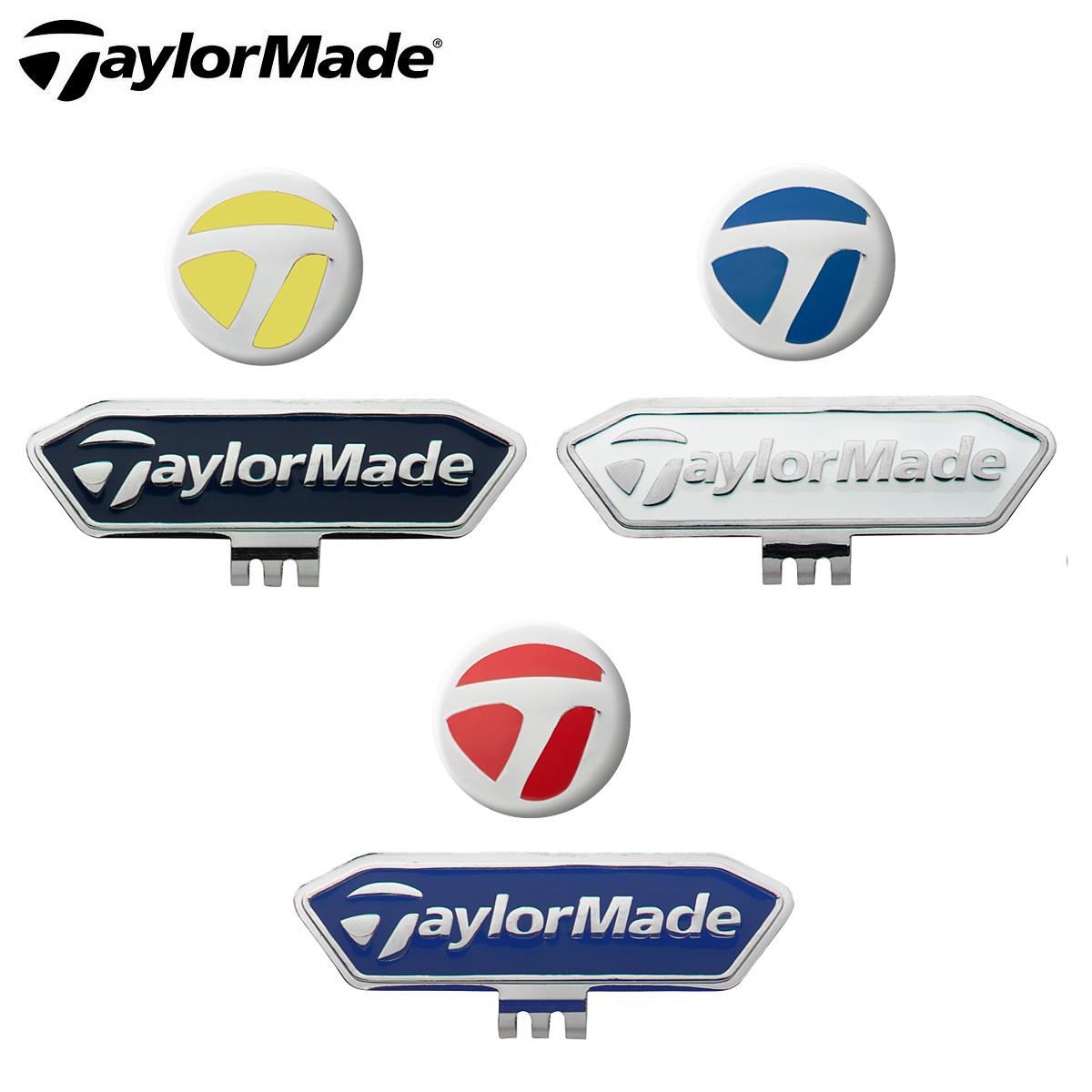 即納 TaylorMade テーラーメイド 日本正規品 キャップボールマーカー あす楽対応 年間定番 TB666 セール特価 2021新製品