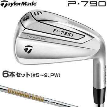 テーラーメイド日本正規品 2019新製品 P790 アイアン DynamicGold120 VSSスチールシャフト 6本セット(#5~9、PW) 【あす楽対応】