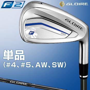 2017モデルテーラーメイド日本正規品GLOIRE F2(グローレエフツー)アイアンGL6600カーボンシャフト単品(#4、#5、AW、SW)【あす楽対応】