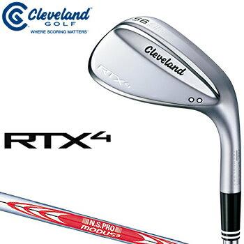 クリーブランドゴルフ日本正規品 RTX4 ウェッジ ツアーサテン仕上げ NSPRO MODUS3 TOUR120スチールシャフト 2018新製品 「RTX4BTSMWG」 【あす楽対応】