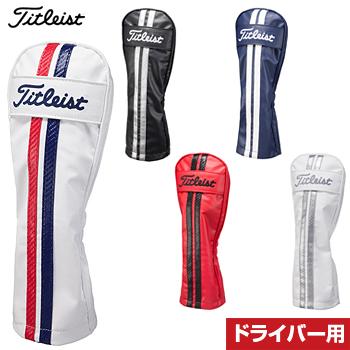 お買い物マラソン開催中 即納 タイトリスト日本正規品 PUヘッドカバー タイムセール ドライバー用 あす楽対応 買物 AJHC9D