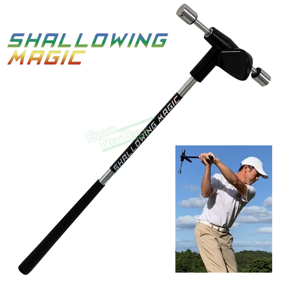 【正しいスイングをカラダに染み込ませます】 A DESIGN GOLF(エーデザインゴルフ) SHALLOWING MAGIC (シャローイングマジック) 「ゴルフスイング練習用品」 【あす楽対応】