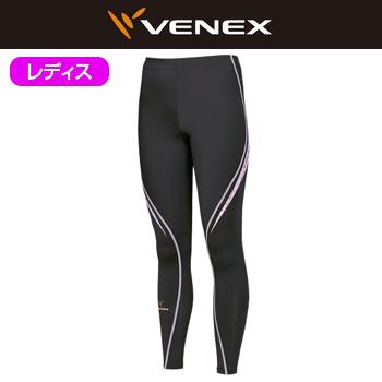 VENEX(ベネクス)Recharge(リチャージ)ロングタイツ レディス(6413)アンダーウエア